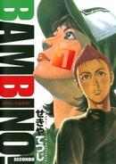 バンビ~ノ!セコンド(7)