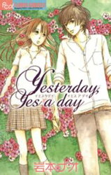 Yesterday,Yes a day【期間限定 試し読み増量版】