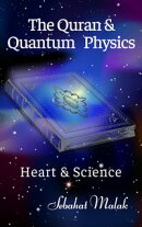 The Quran & Quantum Physics