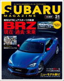 SUBARU MAGAZINE vol.31