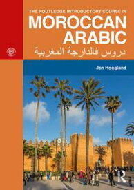 The Routledge Introductory Course in Moroccan ArabicAn Introductory Course【電子書籍】[ Jan Hoogland ]