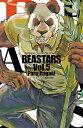 BEASTARS 5【電子書籍】[ 板垣巴留 ]