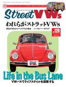 Street VWs 2019年8月号