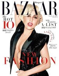 Harper's BAZAAR 2014年5月号