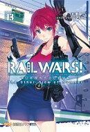 RAILWARS!13