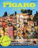 フィガロ ヴォヤージュ Vol.38 南仏プロヴァンスとコートダジュールへ。(メディアハウスムック)