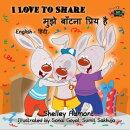 I Love to Share (English Hindi Bilingual Children's Book)