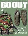 GO OUT 2019年4月号 Vol.114【電子書籍】[ 三栄書房 ]