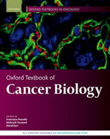 Oxford Textbook of Cancer Biology【電子書籍】