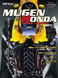 GP Car Story Special Edition 2021 MUGEN HONDA 1992-2000【電子書籍】[ 三栄 ]