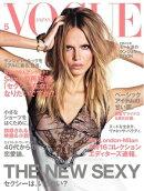 VOGUE JAPAN 2016年5月号 No.201