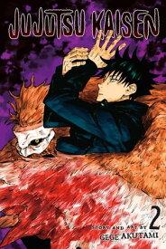 Jujutsu Kaisen, Vol. 2 Fearsome Womb【電子書籍】[ Gege Akutami ]
