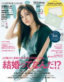 with (ウィズ) 2021年 6月号