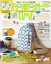 COTTON TIME 2019年 05月号【電子書籍】[ 主婦と生活社 ]