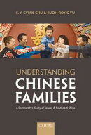 Understanding Chinese Families