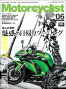 Motorcyclist 2017年6月号