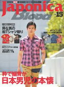 Japonica Blood vol.15