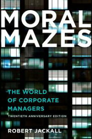 Moral MazesThe World of Corporate Managers【電子書籍】[ Robert Jackall ]