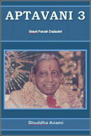 Aptavani 3: Gnani Purush Dadashri