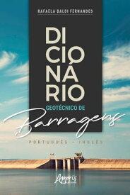 Dicion?rio Geot?cnico de Barragens: Portugu?s - Ingl?s【電子書籍】[ Rafaela Baldi Fernandes ]