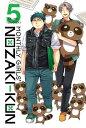 Monthly Girls' Nozaki-kun, Vol. 5【電子書籍】[ Izumi Tsubaki ]