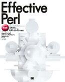 Effective Perl 第2版