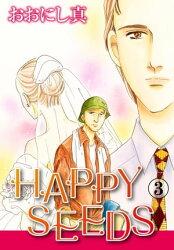 HAPPY SEEDS 3