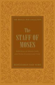 The Staff of MosesReflections of Islamic Belief, and Divine Existence and Unity【電子書籍】[ Bediuzzaman Said Nursi ]