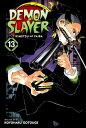 Demon Slayer: Kimetsu no Yaiba, Vol. 13Transitions【電子書籍】[ Koyoharu Gotouge ]