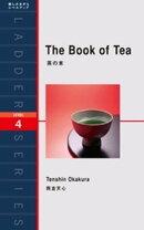 The Book of Tea 茶の本