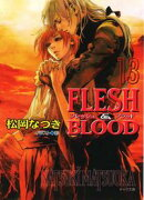 FLESH & BLOOD13