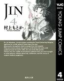 JINー仁ー 4