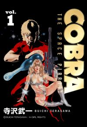 COBRA vol.1【電子書籍】[ 寺沢武一 ]