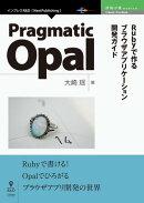 Pragmatic Opal