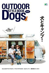 OUTDOORSTYLEBOOKwithDogs