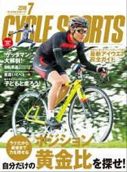 CYCLE SPORTS 2016年 7月号