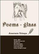 Poems - glass