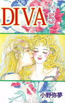 DIVA5