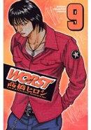 WORST(9)