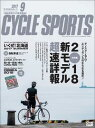 CYCLE SPORTS 2017年 9月号【電子書籍】[ CYCLE SPORTS編集部 ]