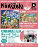 Nintendo DREAM 2021年4月号