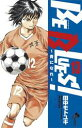 BE BLUES!〜青になれ〜(13)【電子書籍】[ 田中モトユキ ]