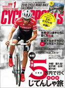 CYCLE SPORTS 2018年 1月号