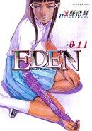 EDEN It's an Endless World!