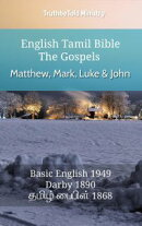 English Tamil Bible - The Gospels - Matthew, Mark, Luke and John