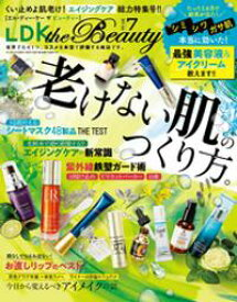 LDK the Beauty (エル・ディー・ケー ザ ビューティー)2019年7月号【電子書籍】[ LDK the Beauty編集部 ]