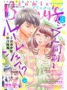 comic Berry's vol.16【電子書籍】[ comic Berry's編集部 ]