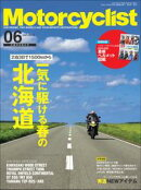 Motorcyclist 2019年6月号