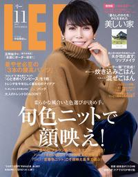 LEE 2017年11月号【電子書籍】[ 集英社 ]