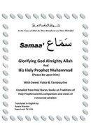 "Samaa' ""Glorifying God Almighty Allah and His Holy Prophet Muhammad (Peace Be Upon Him) with Sweet Voice &…"